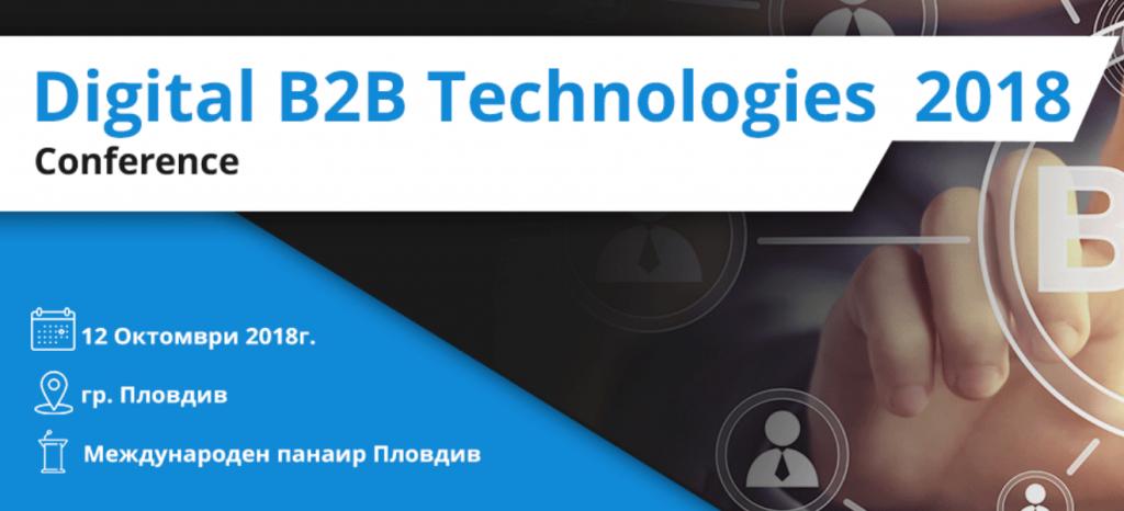 Dgiital4Plovdiv - Digital B2B Technologies 2018