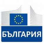 European Commission in Bulgaria
