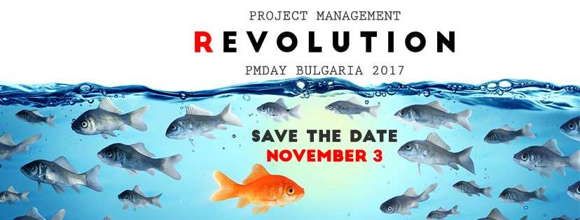 PMI Bulgaria PMDay